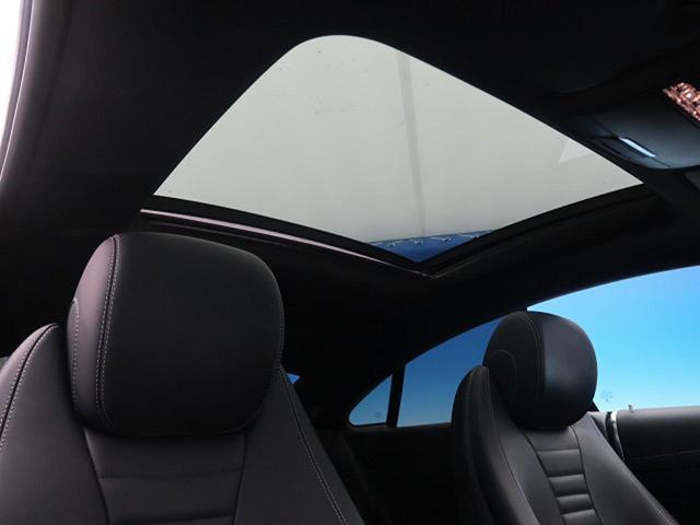 E200 クーペ スポーツ レザーパッケージ レーダーセーフティパッケージ マルチビームLEDヘッド HUD 純正HDDナビ 前席パワーシート&シートヒーター 360度カメラシステム(8枚目)