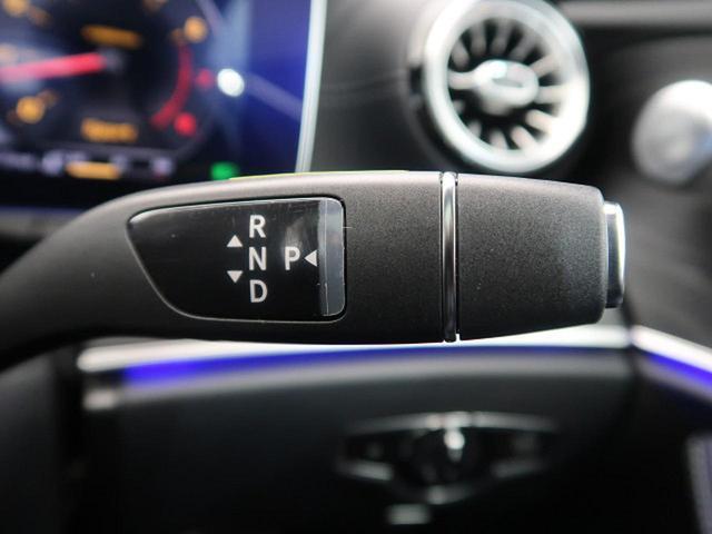E200 クーペ スポーツ レザーパッケージ レーダーセーフティパッケージ マルチビームLEDヘッド HUD 純正HDDナビ 前席パワーシート&シートヒーター 360度カメラシステム(11枚目)