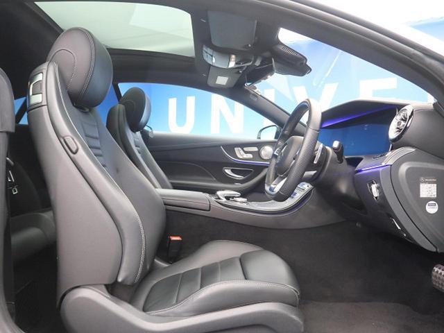 E200 クーペ スポーツ レザーパッケージ レーダーセーフティパッケージ マルチビームLEDヘッド HUD 純正HDDナビ 前席パワーシート&シートヒーター 360度カメラシステム(12枚目)