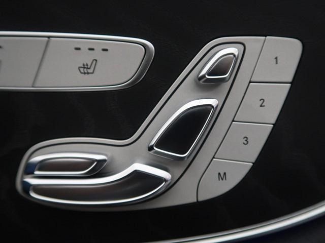 E200 クーペ スポーツ レザーパッケージ レーダーセーフティパッケージ マルチビームLEDヘッド HUD 純正HDDナビ 前席パワーシート&シートヒーター 360度カメラシステム(24枚目)