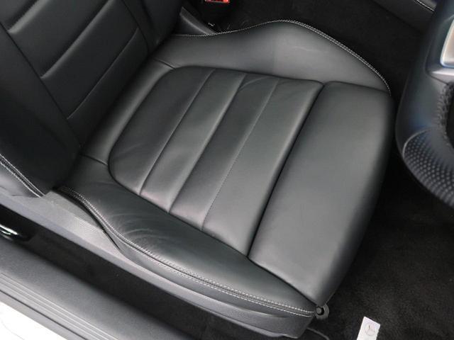 E200 クーペ スポーツ レザーパッケージ レーダーセーフティパッケージ マルチビームLEDヘッド HUD 純正HDDナビ 前席パワーシート&シートヒーター 360度カメラシステム(29枚目)