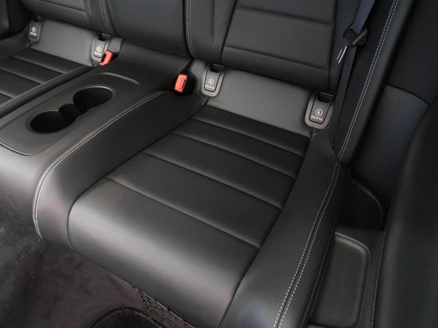 E200 クーペ スポーツ レザーパッケージ レーダーセーフティパッケージ マルチビームLEDヘッド HUD 純正HDDナビ 前席パワーシート&シートヒーター 360度カメラシステム(32枚目)