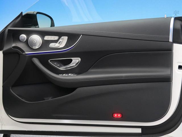 E200 クーペ スポーツ レザーパッケージ レーダーセーフティパッケージ マルチビームLEDヘッド HUD 純正HDDナビ 前席パワーシート&シートヒーター 360度カメラシステム(33枚目)