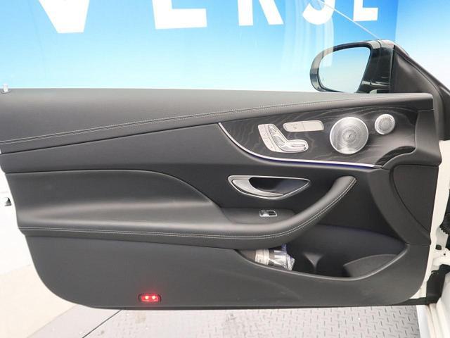 E200 クーペ スポーツ レザーパッケージ レーダーセーフティパッケージ マルチビームLEDヘッド HUD 純正HDDナビ 前席パワーシート&シートヒーター 360度カメラシステム(34枚目)