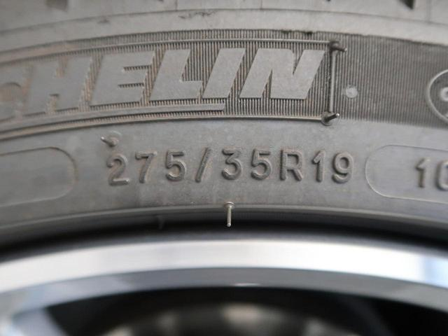 E200 クーペ スポーツ レザーパッケージ レーダーセーフティパッケージ マルチビームLEDヘッド HUD 純正HDDナビ 前席パワーシート&シートヒーター 360度カメラシステム(37枚目)
