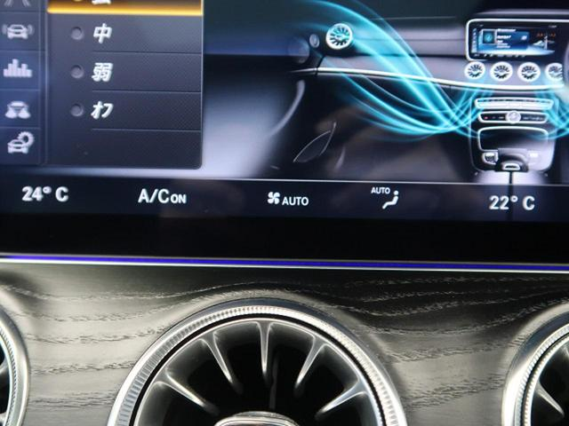 E200 クーペ スポーツ レザーパッケージ レーダーセーフティパッケージ マルチビームLEDヘッド HUD 純正HDDナビ 前席パワーシート&シートヒーター 360度カメラシステム(38枚目)