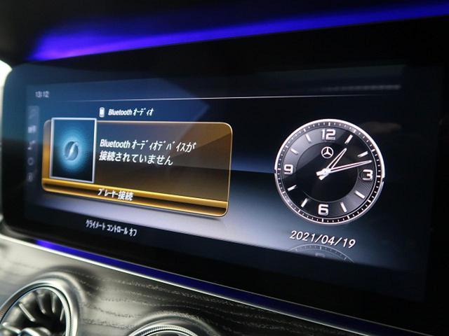 E200 クーペ スポーツ レザーパッケージ レーダーセーフティパッケージ マルチビームLEDヘッド HUD 純正HDDナビ 前席パワーシート&シートヒーター 360度カメラシステム(42枚目)