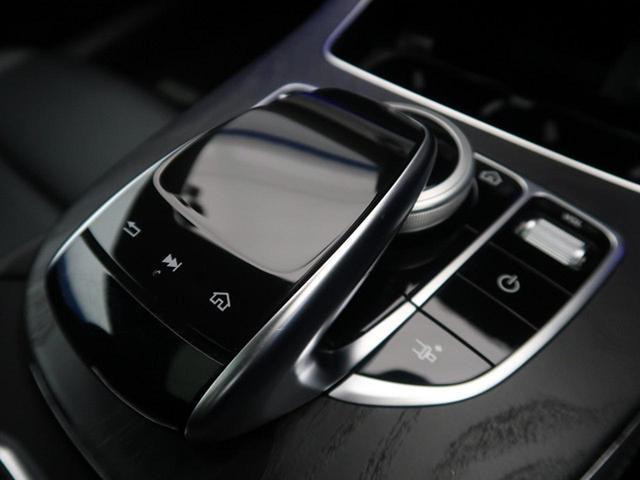 E200 クーペ スポーツ レザーパッケージ レーダーセーフティパッケージ マルチビームLEDヘッド HUD 純正HDDナビ 前席パワーシート&シートヒーター 360度カメラシステム(44枚目)