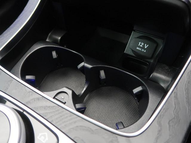 E200 クーペ スポーツ レザーパッケージ レーダーセーフティパッケージ マルチビームLEDヘッド HUD 純正HDDナビ 前席パワーシート&シートヒーター 360度カメラシステム(45枚目)