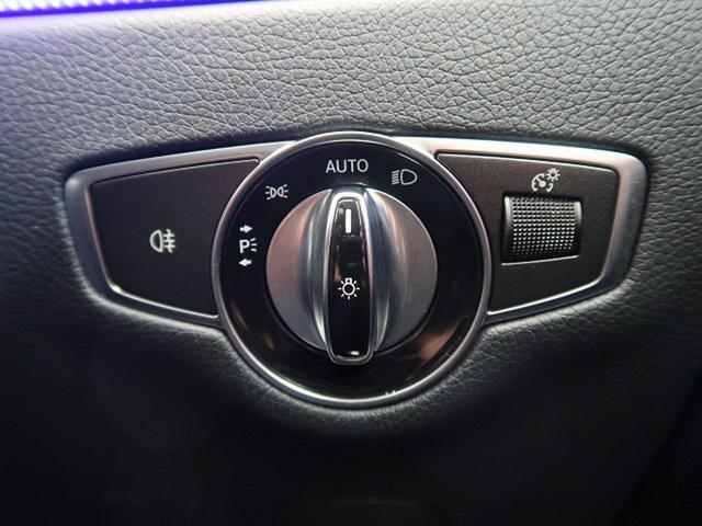 E200 クーペ スポーツ レザーパッケージ レーダーセーフティパッケージ マルチビームLEDヘッド HUD 純正HDDナビ 前席パワーシート&シートヒーター 360度カメラシステム(52枚目)