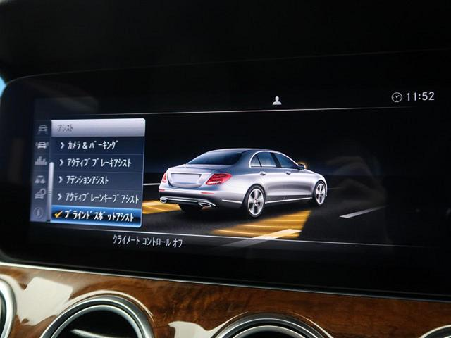 E400 4マチック エクスクルーシブ 右ハンドル レーダーセーフティPKG ナッパ黒革シート 純正ナビ フルセグTV 全周囲カメラ マルチビームLEDヘッドライト 全席ヒーター 電動トランク エアマチックサスペンション 純正18インチAW(6枚目)