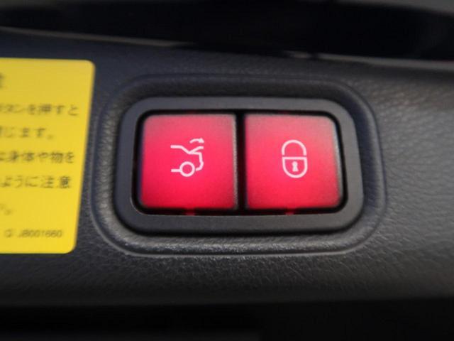 E400 4マチック エクスクルーシブ 右ハンドル レーダーセーフティPKG ナッパ黒革シート 純正ナビ フルセグTV 全周囲カメラ マルチビームLEDヘッドライト 全席ヒーター 電動トランク エアマチックサスペンション 純正18インチAW(9枚目)