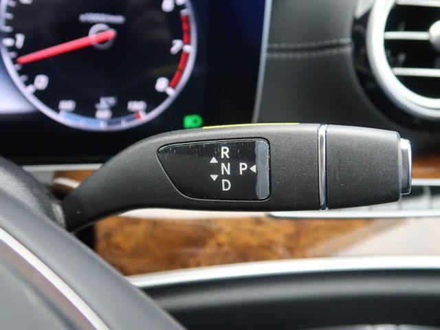 E400 4マチック エクスクルーシブ 右ハンドル レーダーセーフティPKG ナッパ黒革シート 純正ナビ フルセグTV 全周囲カメラ マルチビームLEDヘッドライト 全席ヒーター 電動トランク エアマチックサスペンション 純正18インチAW(11枚目)