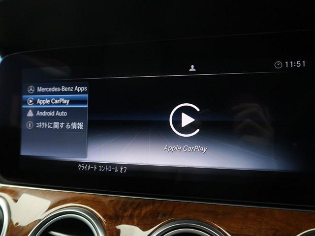 E400 4マチック エクスクルーシブ 右ハンドル レーダーセーフティPKG ナッパ黒革シート 純正ナビ フルセグTV 全周囲カメラ マルチビームLEDヘッドライト 全席ヒーター 電動トランク エアマチックサスペンション 純正18インチAW(53枚目)