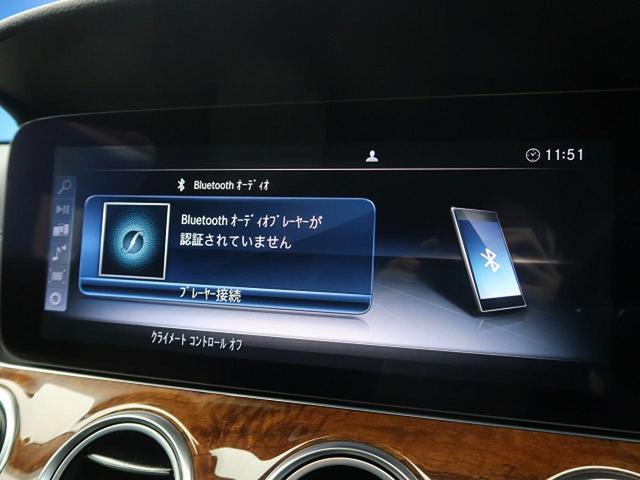 E400 4マチック エクスクルーシブ 右ハンドル レーダーセーフティPKG ナッパ黒革シート 純正ナビ フルセグTV 全周囲カメラ マルチビームLEDヘッドライト 全席ヒーター 電動トランク エアマチックサスペンション 純正18インチAW(54枚目)