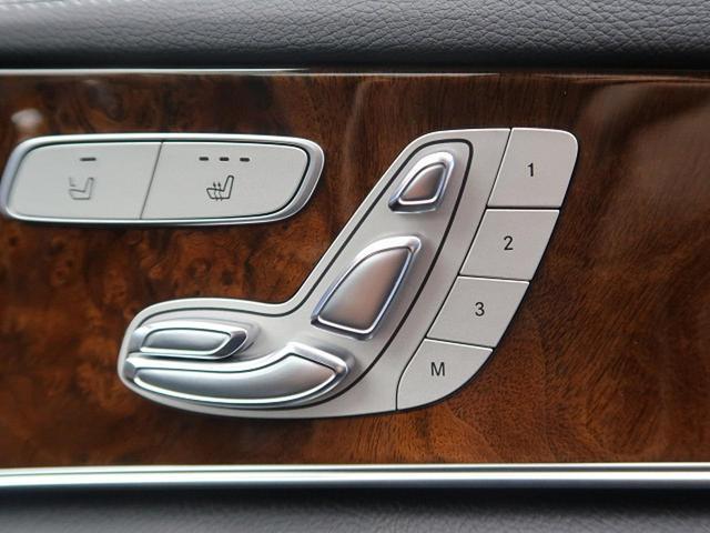 E400 4マチック エクスクルーシブ 右ハンドル レーダーセーフティPKG ナッパ黒革シート 純正ナビ フルセグTV 全周囲カメラ マルチビームLEDヘッドライト 全席ヒーター 電動トランク エアマチックサスペンション 純正18インチAW(56枚目)