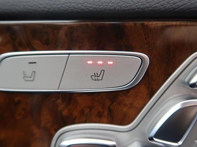 E400 4マチック エクスクルーシブ 右ハンドル レーダーセーフティPKG ナッパ黒革シート 純正ナビ フルセグTV 全周囲カメラ マルチビームLEDヘッドライト 全席ヒーター 電動トランク エアマチックサスペンション 純正18インチAW(57枚目)