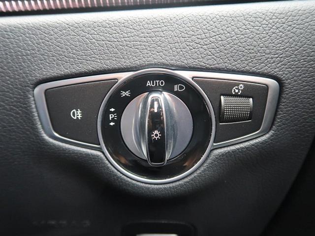 E400 4マチック エクスクルーシブ 右ハンドル レーダーセーフティPKG ナッパ黒革シート 純正ナビ フルセグTV 全周囲カメラ マルチビームLEDヘッドライト 全席ヒーター 電動トランク エアマチックサスペンション 純正18インチAW(59枚目)