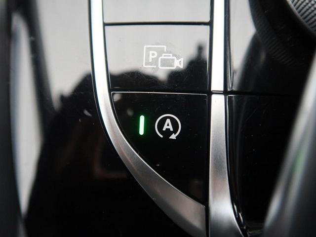 E400 4マチック エクスクルーシブ 右ハンドル レーダーセーフティPKG ナッパ黒革シート 純正ナビ フルセグTV 全周囲カメラ マルチビームLEDヘッドライト 全席ヒーター 電動トランク エアマチックサスペンション 純正18インチAW(64枚目)