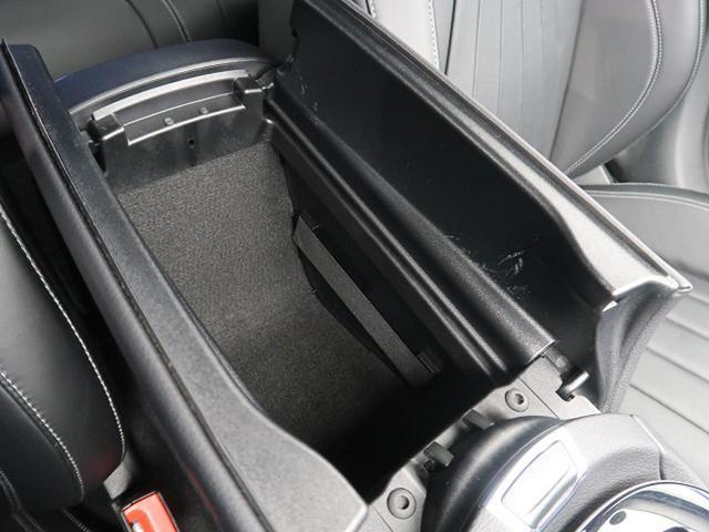 E400 4マチック エクスクルーシブ 右ハンドル レーダーセーフティPKG ナッパ黒革シート 純正ナビ フルセグTV 全周囲カメラ マルチビームLEDヘッドライト 全席ヒーター 電動トランク エアマチックサスペンション 純正18インチAW(65枚目)