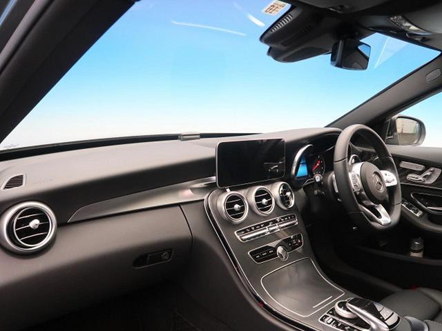 C220dアバンギャルド AMGライン サンルーフ レーダーセーフティPKG リアスポイラー AMG19インチAW 純正ナビ フルセグTV バックカメラ マルチLEDヘッド ARTICOレザー AMGスタイリング 前席パワーシート&ヒーター(8枚目)