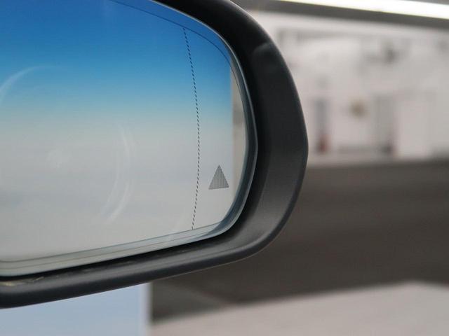 C220dアバンギャルド AMGライン サンルーフ レーダーセーフティPKG リアスポイラー AMG19インチAW 純正ナビ フルセグTV バックカメラ マルチLEDヘッド ARTICOレザー AMGスタイリング 前席パワーシート&ヒーター(38枚目)