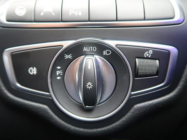 C220dアバンギャルド AMGライン サンルーフ レーダーセーフティPKG リアスポイラー AMG19インチAW 純正ナビ フルセグTV バックカメラ マルチLEDヘッド ARTICOレザー AMGスタイリング 前席パワーシート&ヒーター(55枚目)