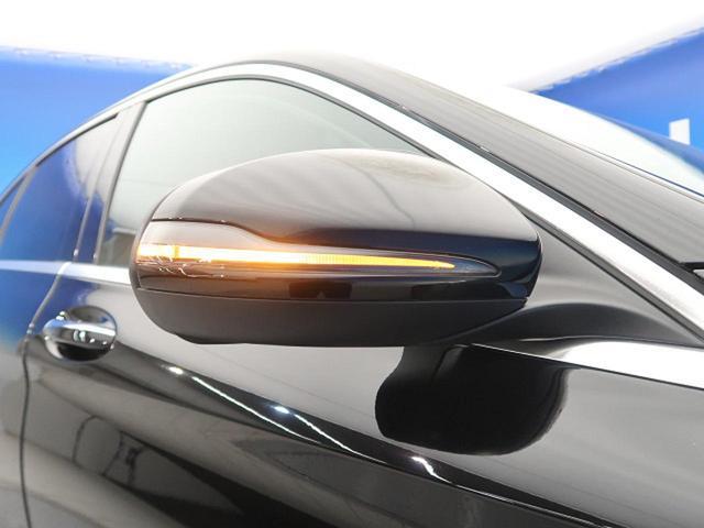 C220dアバンギャルド AMGライン 後期モデル レーダーセーフティPKG 純正ナビ フルセグTV バックカメラ マルチビームLEDヘッドライト ARTICOレザースポーツシート AMGエクステリア 純正18インチAW キーレスゴー(37枚目)