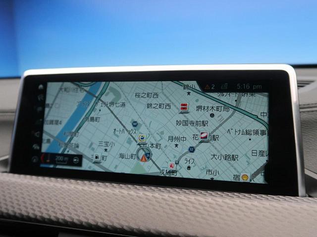 xDrive 20i MスポーツX アクティブクルーズコントロール モカブラウン革スポーツシート 純正オプション20インチAW ドライビングアシスト 純正ナビ バックカメラ ミラーETC LEDヘッド 電動リアゲート スマートキー(4枚目)
