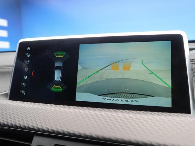 xDrive 20i MスポーツX アクティブクルーズコントロール モカブラウン革スポーツシート 純正オプション20インチAW ドライビングアシスト 純正ナビ バックカメラ ミラーETC LEDヘッド 電動リアゲート スマートキー(5枚目)