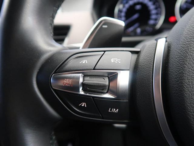 xDrive 20i MスポーツX アクティブクルーズコントロール モカブラウン革スポーツシート 純正オプション20インチAW ドライビングアシスト 純正ナビ バックカメラ ミラーETC LEDヘッド 電動リアゲート スマートキー(7枚目)