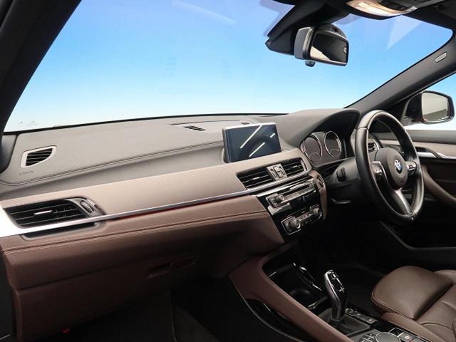 xDrive 20i MスポーツX アクティブクルーズコントロール モカブラウン革スポーツシート 純正オプション20インチAW ドライビングアシスト 純正ナビ バックカメラ ミラーETC LEDヘッド 電動リアゲート スマートキー(8枚目)