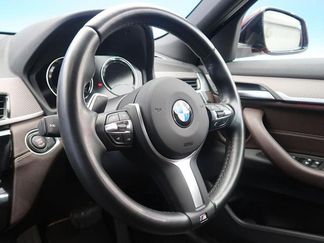 xDrive 20i MスポーツX アクティブクルーズコントロール モカブラウン革スポーツシート 純正オプション20インチAW ドライビングアシスト 純正ナビ バックカメラ ミラーETC LEDヘッド 電動リアゲート スマートキー(11枚目)
