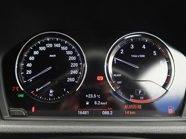 xDrive 20i MスポーツX アクティブクルーズコントロール モカブラウン革スポーツシート 純正オプション20インチAW ドライビングアシスト 純正ナビ バックカメラ ミラーETC LEDヘッド 電動リアゲート スマートキー(12枚目)