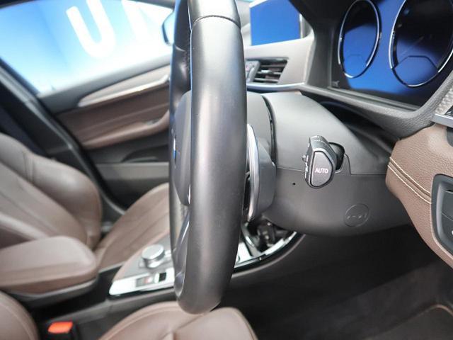xDrive 20i MスポーツX アクティブクルーズコントロール モカブラウン革スポーツシート 純正オプション20インチAW ドライビングアシスト 純正ナビ バックカメラ ミラーETC LEDヘッド 電動リアゲート スマートキー(20枚目)