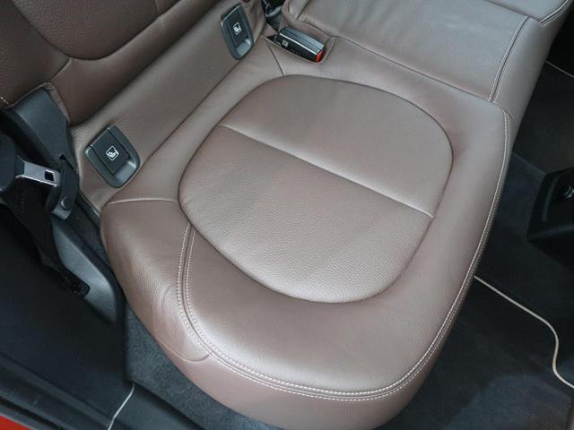 xDrive 20i MスポーツX アクティブクルーズコントロール モカブラウン革スポーツシート 純正オプション20インチAW ドライビングアシスト 純正ナビ バックカメラ ミラーETC LEDヘッド 電動リアゲート スマートキー(23枚目)