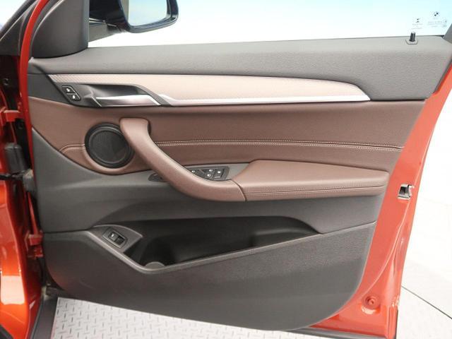xDrive 20i MスポーツX アクティブクルーズコントロール モカブラウン革スポーツシート 純正オプション20インチAW ドライビングアシスト 純正ナビ バックカメラ ミラーETC LEDヘッド 電動リアゲート スマートキー(25枚目)