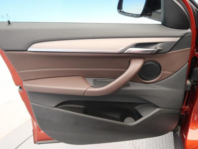 xDrive 20i MスポーツX アクティブクルーズコントロール モカブラウン革スポーツシート 純正オプション20インチAW ドライビングアシスト 純正ナビ バックカメラ ミラーETC LEDヘッド 電動リアゲート スマートキー(26枚目)