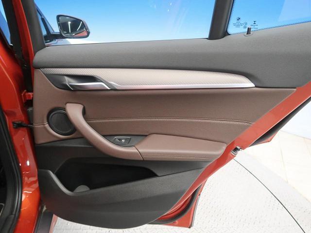 xDrive 20i MスポーツX アクティブクルーズコントロール モカブラウン革スポーツシート 純正オプション20インチAW ドライビングアシスト 純正ナビ バックカメラ ミラーETC LEDヘッド 電動リアゲート スマートキー(27枚目)