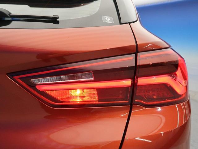 xDrive 20i MスポーツX アクティブクルーズコントロール モカブラウン革スポーツシート 純正オプション20インチAW ドライビングアシスト 純正ナビ バックカメラ ミラーETC LEDヘッド 電動リアゲート スマートキー(39枚目)