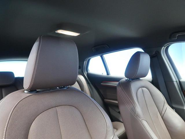 xDrive 20i MスポーツX アクティブクルーズコントロール モカブラウン革スポーツシート 純正オプション20インチAW ドライビングアシスト 純正ナビ バックカメラ ミラーETC LEDヘッド 電動リアゲート スマートキー(42枚目)