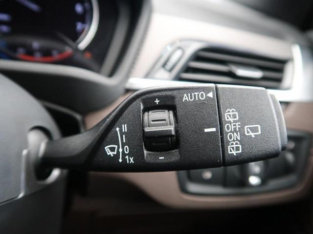 xDrive 20i MスポーツX アクティブクルーズコントロール モカブラウン革スポーツシート 純正オプション20インチAW ドライビングアシスト 純正ナビ バックカメラ ミラーETC LEDヘッド 電動リアゲート スマートキー(47枚目)
