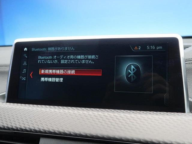 xDrive 20i MスポーツX アクティブクルーズコントロール モカブラウン革スポーツシート 純正オプション20インチAW ドライビングアシスト 純正ナビ バックカメラ ミラーETC LEDヘッド 電動リアゲート スマートキー(50枚目)