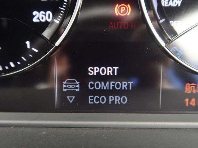 xDrive 20i MスポーツX アクティブクルーズコントロール モカブラウン革スポーツシート 純正オプション20インチAW ドライビングアシスト 純正ナビ バックカメラ ミラーETC LEDヘッド 電動リアゲート スマートキー(51枚目)