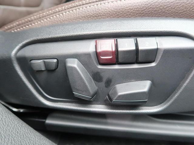 xDrive 20i MスポーツX アクティブクルーズコントロール モカブラウン革スポーツシート 純正オプション20インチAW ドライビングアシスト 純正ナビ バックカメラ ミラーETC LEDヘッド 電動リアゲート スマートキー(52枚目)