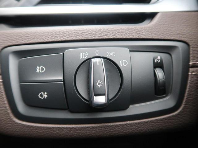 xDrive 20i MスポーツX アクティブクルーズコントロール モカブラウン革スポーツシート 純正オプション20インチAW ドライビングアシスト 純正ナビ バックカメラ ミラーETC LEDヘッド 電動リアゲート スマートキー(53枚目)