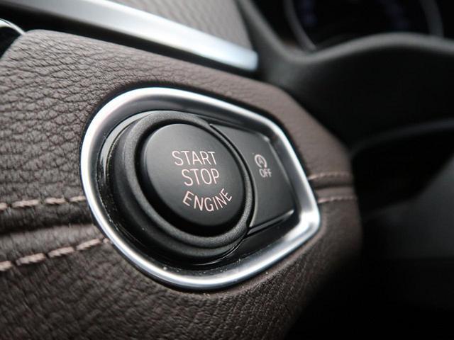 xDrive 20i MスポーツX アクティブクルーズコントロール モカブラウン革スポーツシート 純正オプション20インチAW ドライビングアシスト 純正ナビ バックカメラ ミラーETC LEDヘッド 電動リアゲート スマートキー(54枚目)