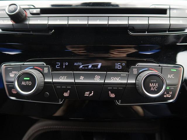 xDrive 20i MスポーツX アクティブクルーズコントロール モカブラウン革スポーツシート 純正オプション20インチAW ドライビングアシスト 純正ナビ バックカメラ ミラーETC LEDヘッド 電動リアゲート スマートキー(55枚目)