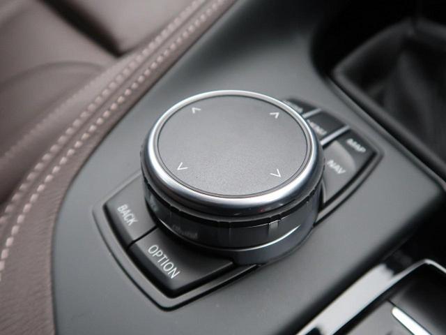 xDrive 20i MスポーツX アクティブクルーズコントロール モカブラウン革スポーツシート 純正オプション20インチAW ドライビングアシスト 純正ナビ バックカメラ ミラーETC LEDヘッド 電動リアゲート スマートキー(58枚目)