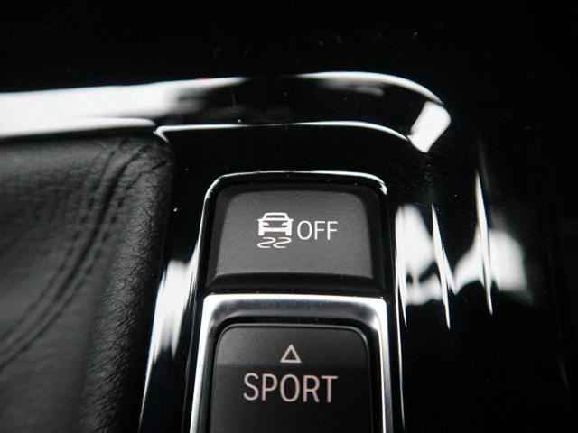 xDrive 20i MスポーツX アクティブクルーズコントロール モカブラウン革スポーツシート 純正オプション20インチAW ドライビングアシスト 純正ナビ バックカメラ ミラーETC LEDヘッド 電動リアゲート スマートキー(59枚目)